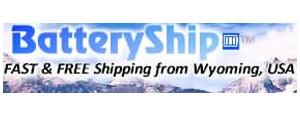 BatteryShip-Shipping-Policy